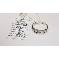Серебряное кольцо 2.85г