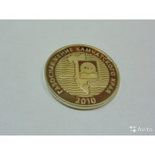 Серебряные монеты  (40)