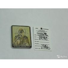 Серебряная монета икона 24.90г
