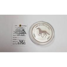 Серебряная монета 31.62г